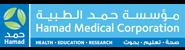 hamad medical